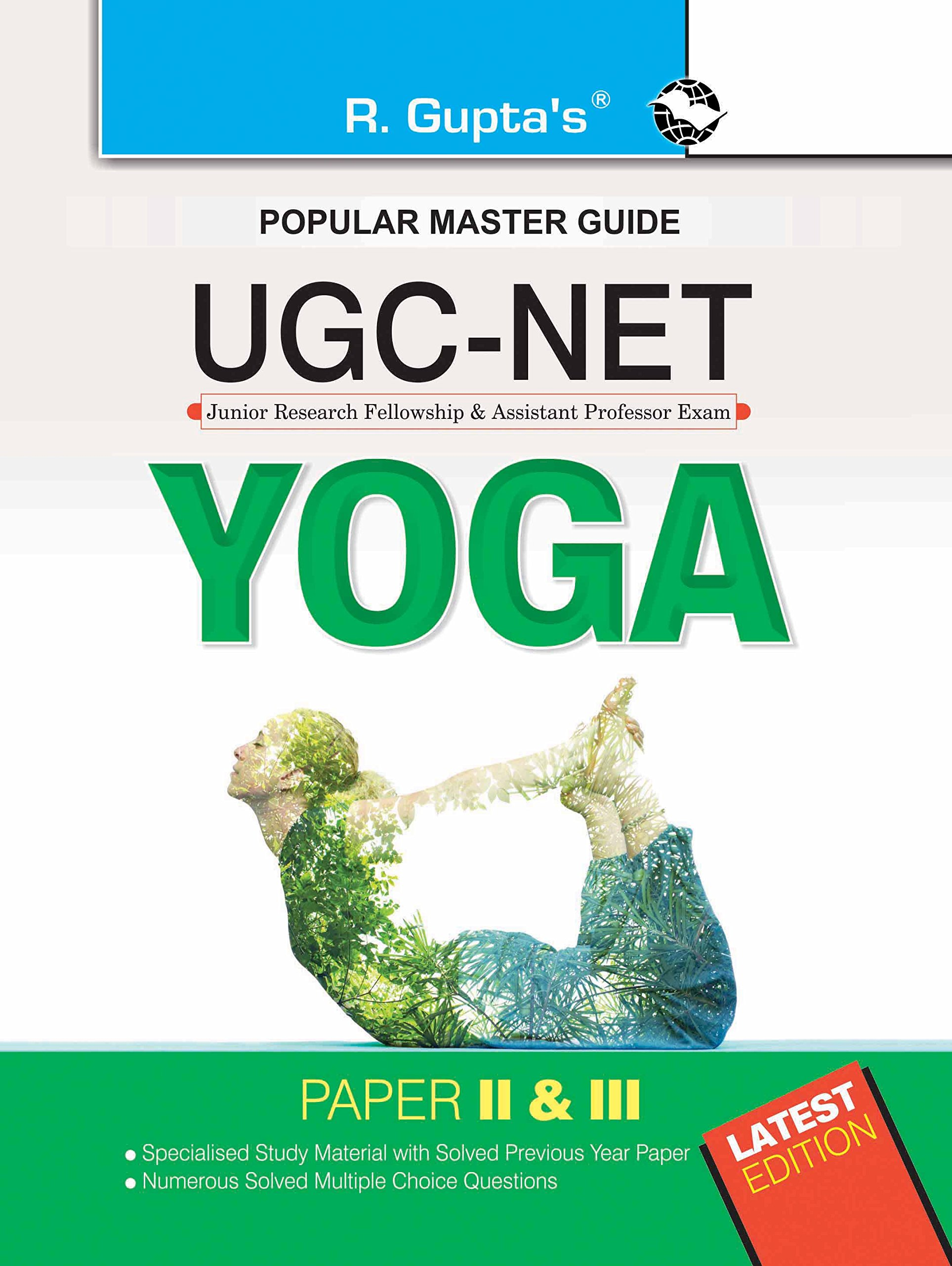 certification of yoga professionals guidebook for level 1 book