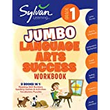1st Grade Jumbo Language Arts Success Workbook: 3 Books In 1 # Reading Skill Builders, Spellings Games, Vocabulary Puzzles; A