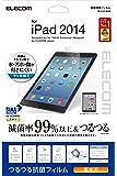【2014年モデル】ELECOM iPad Air 2 液晶保護フィルム つるつる抗菌加工 指紋防止 光沢 【日本製】 TB-A14FLSVAG