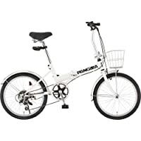 PANGAEA(パンゲア) ROBINSON ロビンソン 20インチ 折りたたみ自転車 ホワイト シマノ6段変速 前後泥除け/カゴ/LEDライト/ワイヤーロック標準装備 73377-12
