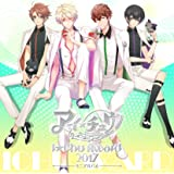 【Amazon.co.jp限定】アイ★チュウ ~I ★ Chu Award 2017ミニアルバム~(CD)(通常盤)(A5サイズクリアファイル付)