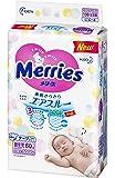 【テープ 新生児用】メリーズさらさらエアスルー (お誕生~5kg) 60枚