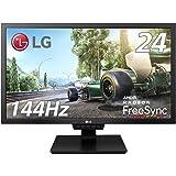 LG ゲーミング モニター ディスプレイ 24GM79G-B 24インチ/フルHD/TN非光沢/144Hz/1ms(MBR)/DisplayPort×1・HDMI×2