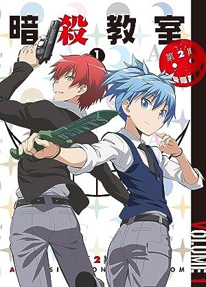 暗殺教室 [第2期] DVD