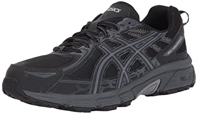 a3ac87ae690 Best Shoes for Plantar Fasciitis 2019 - Most Comprehensive Review