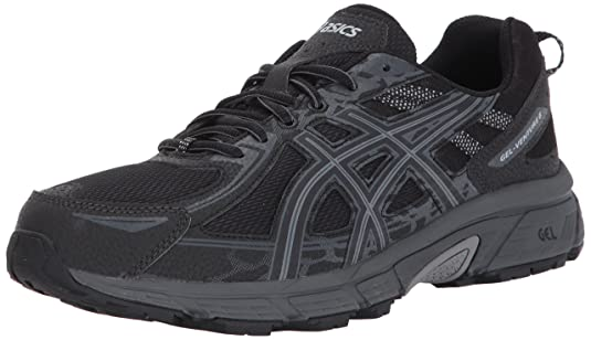 The 8 best trail running shoes under 50