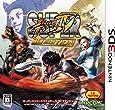 スーパーストリートファイターIV 3D EDITION - 3DS