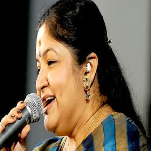 Chitra Tamil MP3 Songs Mobile Apps: Amazon ca: Appstore for