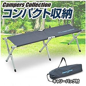 キャンパーズコレクション e-ネクストベンチ EXT-B35(GY)