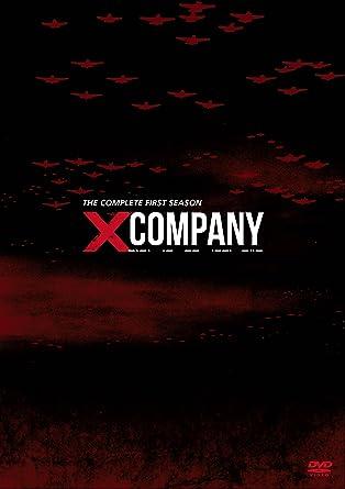 Xカンパニー 戦火のスパイたち シーズン1 DVD コンプリート BOX(初回生産限定)