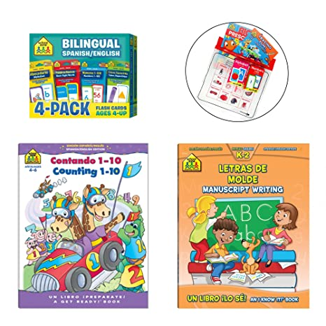 School Zone Bilingual Spanish/English Flash Card Set with Bilingual Contando/Counting 1-