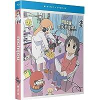 Nichijou: My Ordinary Life - The Complete Series (Blu-Ray/Digital)