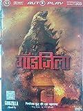 Godzilla (Hindi)