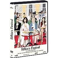 Rifkin´s Festival (DVD)
