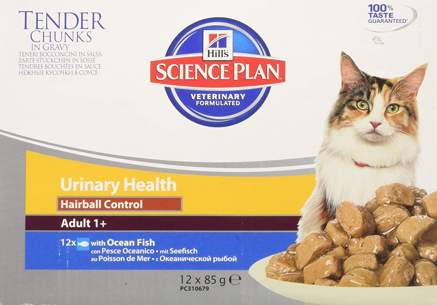 Hill S Science Plan Feline Adult Urinary Health Hairball Control Ocean Fish 12 x 85 g