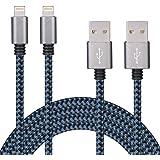SURWELL Lightning zu USB Kabel [2-Pack]*3m iphone Kabel Ladekabel Nylon für iPhone 6 Plus 6S SE Plus 5S 5C 5, iPad Air 2, Mini 3, iPod 5 und iPod Nano 7 (Schwarz-Blau)