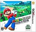 マリオゴルフ ワールドツアー - 3DS