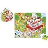 Janod - J02776 - Valisette Ronde Puzzle 36 pièces - Clinique des Animaux