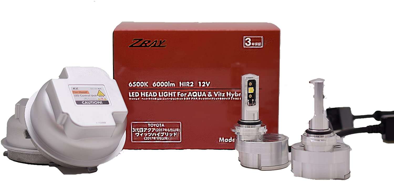 ZRAY AQUA&Vitz Hybrid専用 LEDバルブキット HIR2タイプ 6500K 6000lm RH20 RH20 B075ZR6FDY