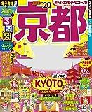 るるぶ京都'20 (るるぶ情報版地域)