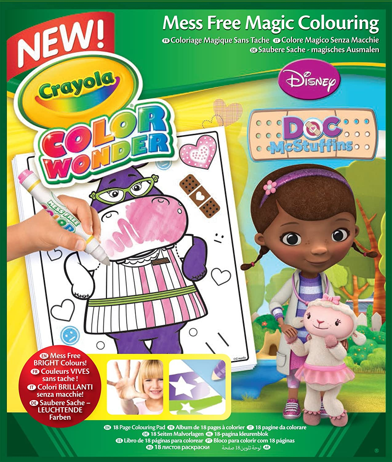 amazon com crayola color wonder coloring pad doc doc mcstuffins