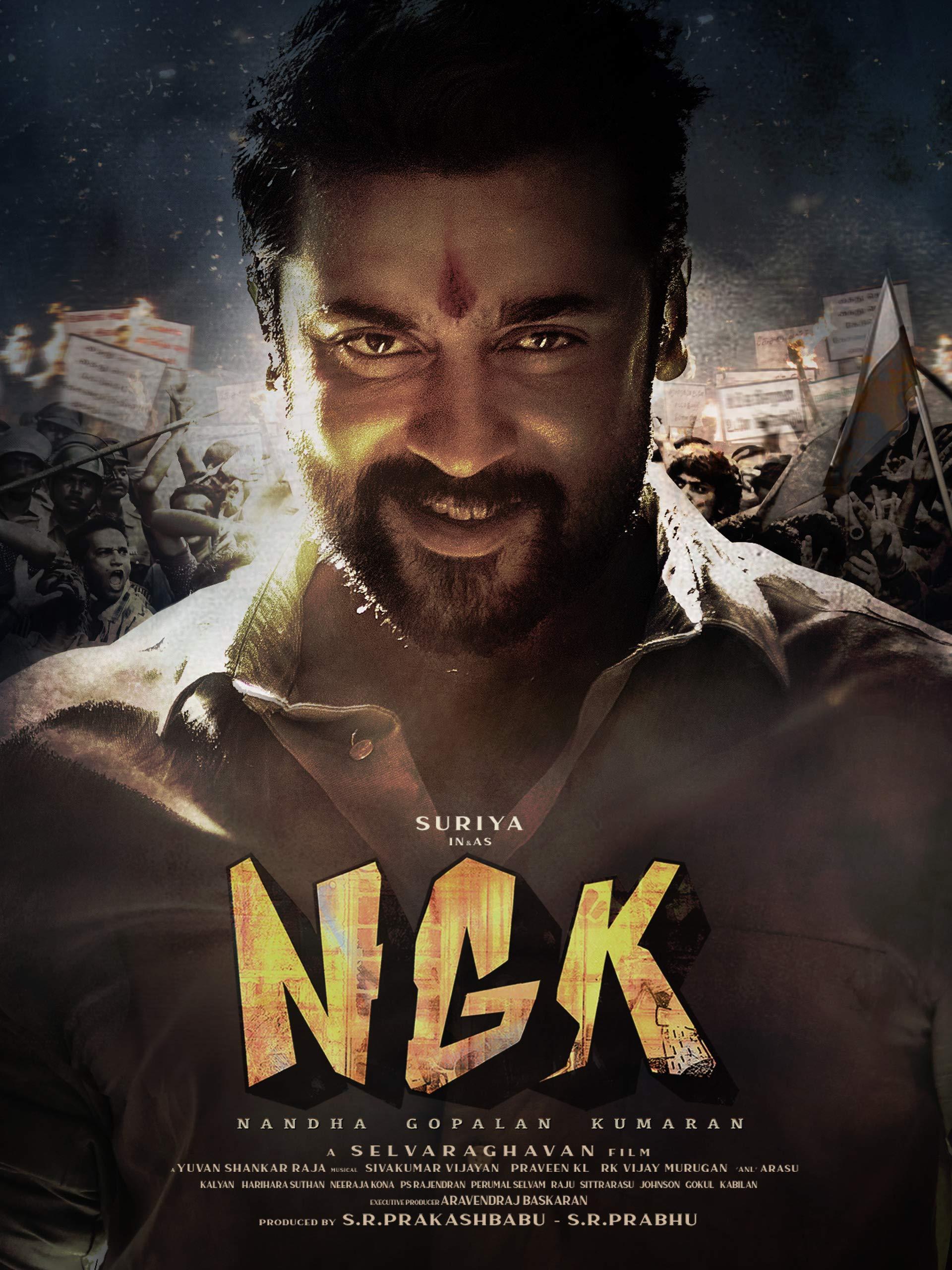 Watch NGK   Prime Video