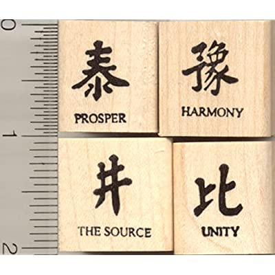 Set of 4 Chinese Character Rubber Stamps: Arts, Crafts & Sewing