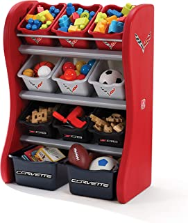 product image for Step2 Corvette Kids Room and Toy Organizer