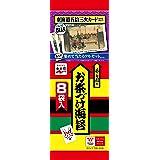 永谷園 お茶づけ海苔 8袋入×5個