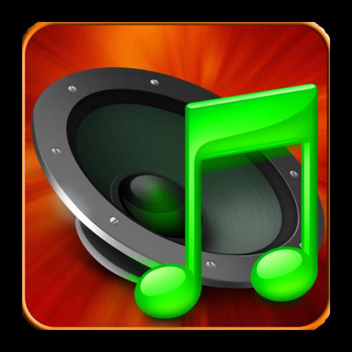 Sound Boost (Boost Sound)