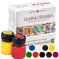 Fabricación de vidrio tintado