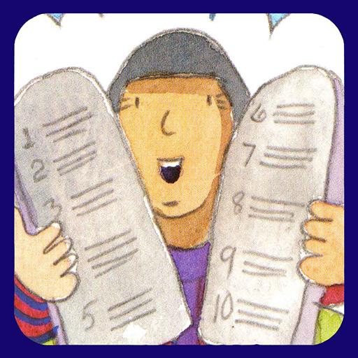 Jewish Bible for Children