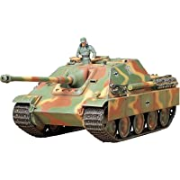 Tamiya GermanTank 'JAGDPanther' L.V. 1:35 Scale Model Kit
