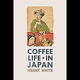 青写真急速な裏切りThe Collectible Teapot & Tea 2014 Calendar