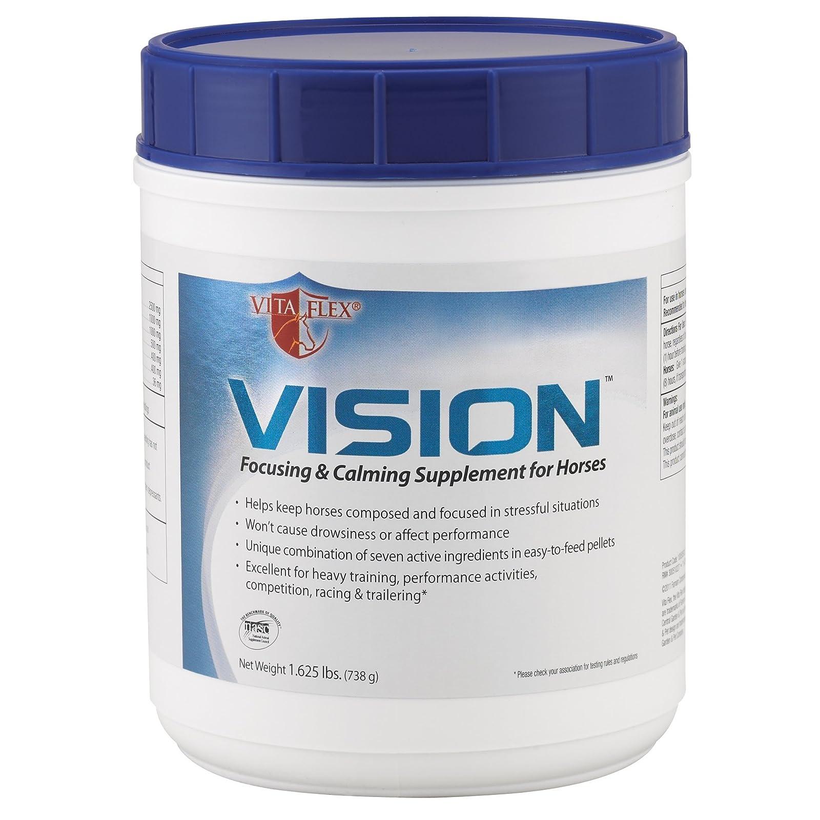 Vita Flex Vision Focusing & Calming SupplementHorses Pellets 100505812 - 1