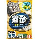 ヘルスタージャパン 猫砂 5Lx3袋