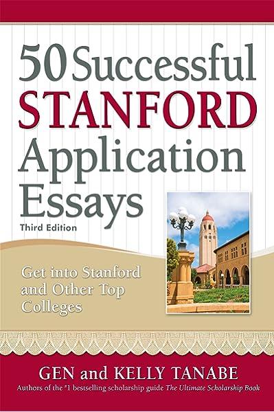 50 successful harvard application essays third edition us army jobs resume