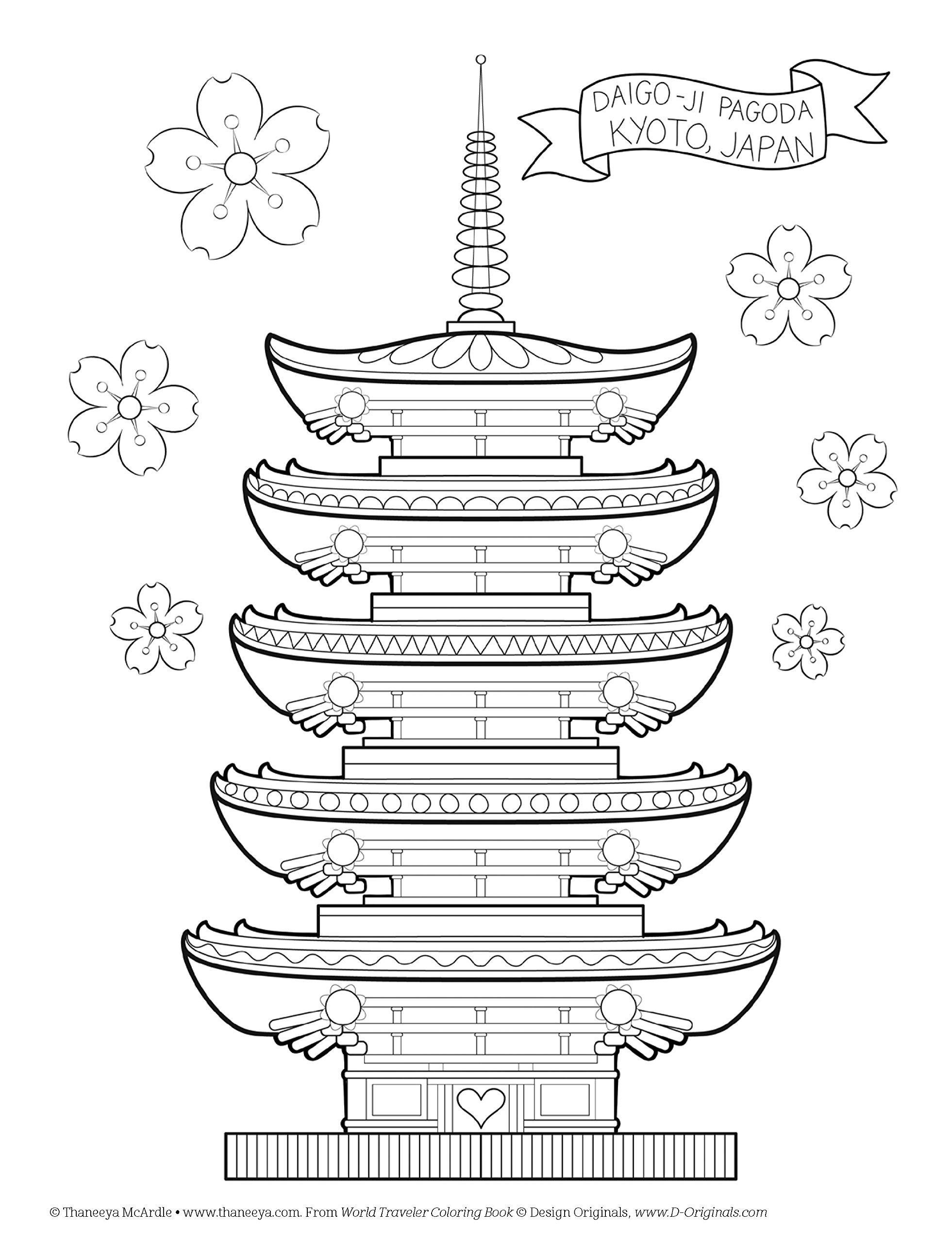 Originals Co Uk Thaneeya Mcardle 0499995279728 Books World Traveler Coloring Book 30 Heritage Sites Design