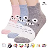 OKIE OKIE Womens Socks Gift Set - Cute Animal Cat Dog Art Cartoon Character Funny Novelty
