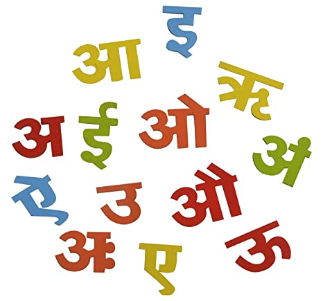 Buy Skillofun Wooden Magnetic Cutouts Hindi Vowels Multi Color