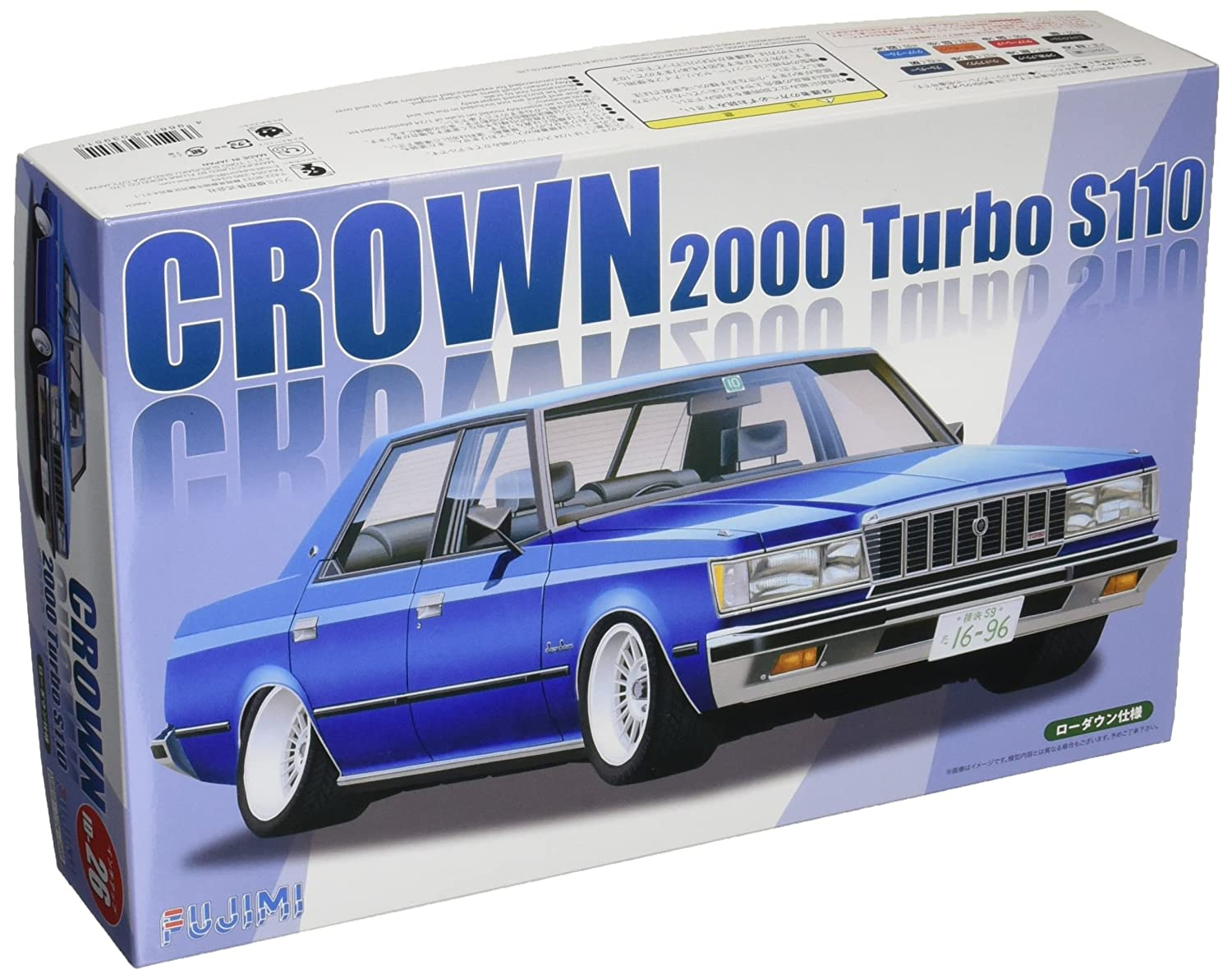 Fujimi Modell 1. 1. 1. 2.4. -Zoll Up Serie No.2.6. Toyota Crown 2.000 Turbo S1.1.0 Kunststoff-ID-2.6. 702222