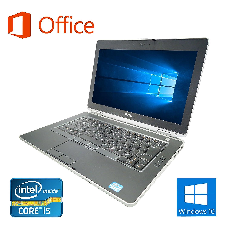 安いそれに目立つ 【Microsoft【Microsoft Office 2016搭載】【Win 10搭載】DELL E6420/次世代Core B077GSBSBY 10搭載】DELL i5 2.5GHz/メモリー8GB/新品SSD:240GB/DVDスーパーマルチ/HDMI/14インチ/無線搭載/無線マウス/中古ノートパソコン (新品SSD:240GB) B077GSBSBY HDD:新品1TB HDD:新品1TB, クロムステーション:3290e407 --- ciadaterra.com