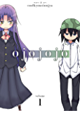 Ojojojo Vol. 1 (English Edition)