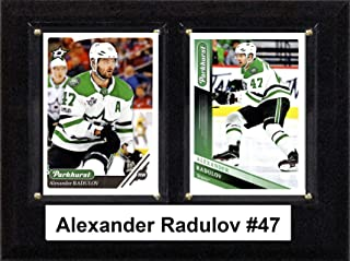 "product image for C & I Collectibles NHL 6""x8"" Alexander Radulov Dallas Stars Two Card Plaque"