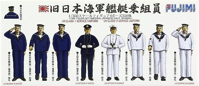 Amazon | フジミ模型 1/350 帝国海軍 乗組員フィギュア | プラモデル 通販