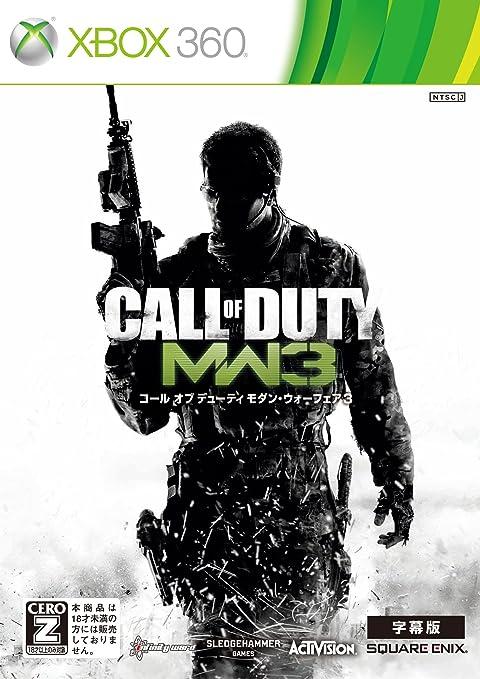 Call of Duty:Modern Warfare 3 字幕版(xbox360)