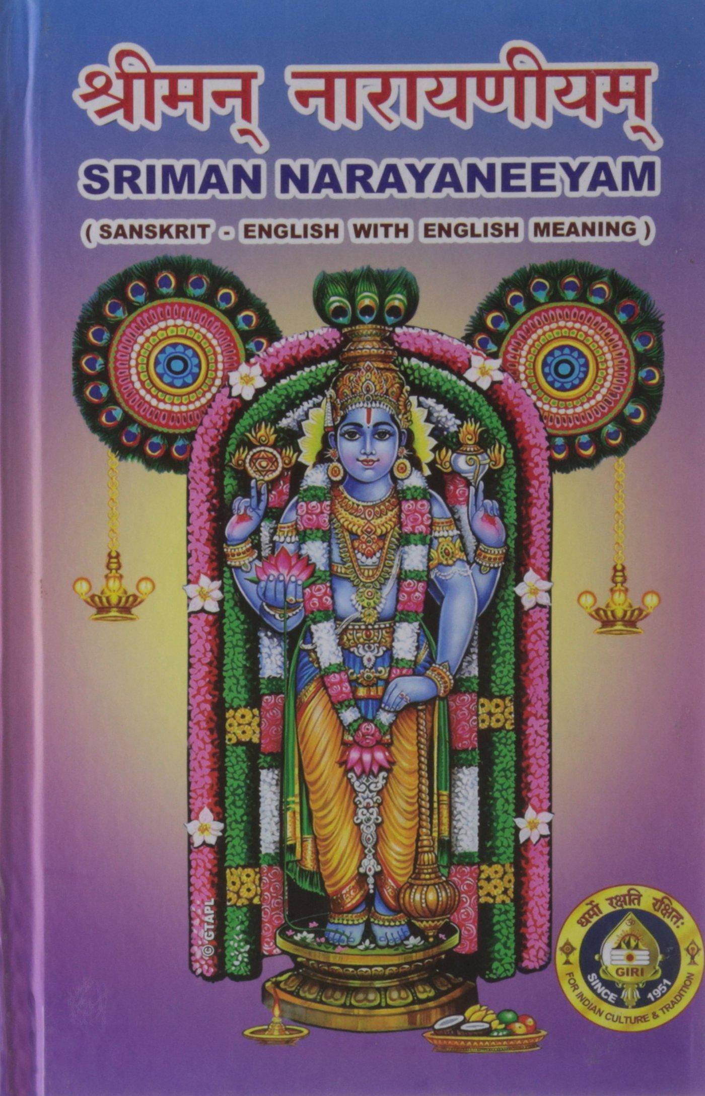 Tamil in narayaneeyam book