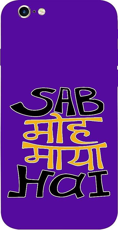 Saltine Sab MOH Maya Hai Quotes/Signs: Amazon in: Electronics