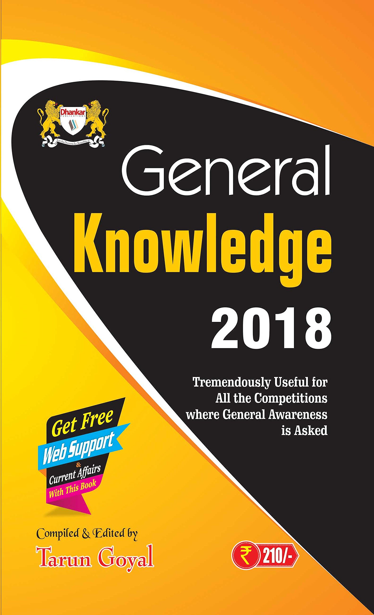 General Knowledge Books Pdf In Marathi 2017