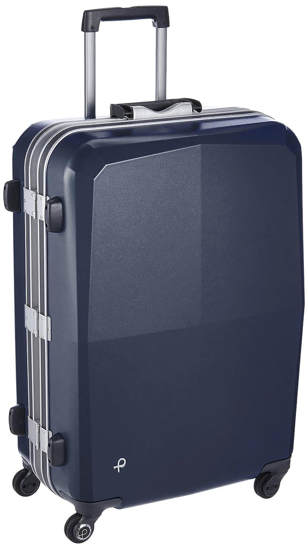 [プロテカ] スーツケース 日本製 エキノックスライトオーレ サイレントキャスター保証付 68L 63cm 4.3kg 00741 B071P9SHH2 コズミックネイビー コズミックネイビー